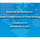 China_South-SouthCooperation_workshop_2015